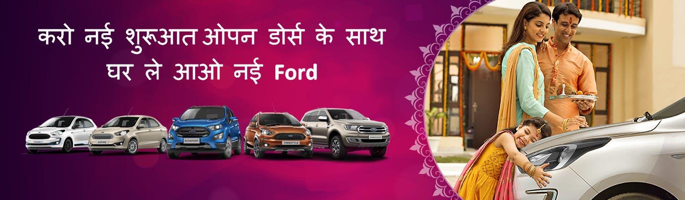 Adiv Ford