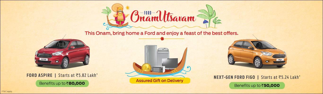 Malayalam Ford
