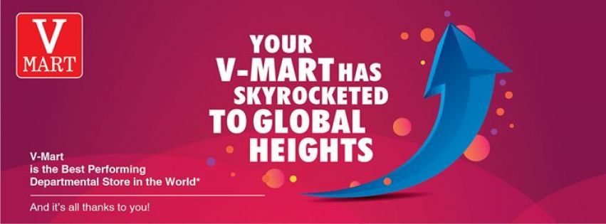 Visit our website: V-Mart - Kamla Nagar, Agra