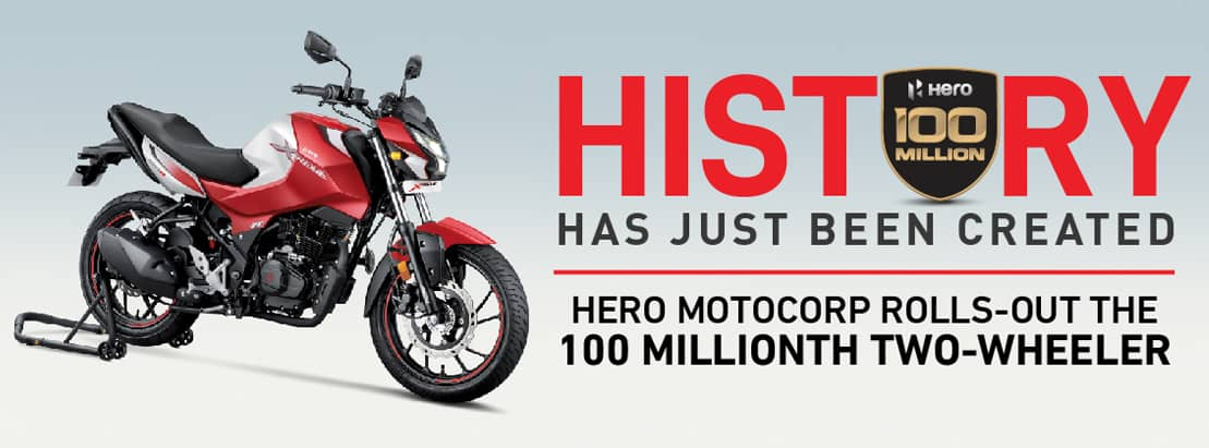 Visit our website: Hero MotoCorp - Anuja, Karad