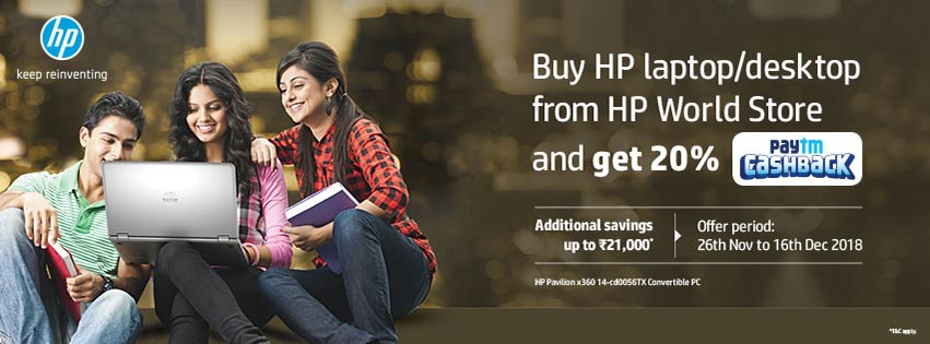Visit our website: HP World - City Mkt, Bangalore