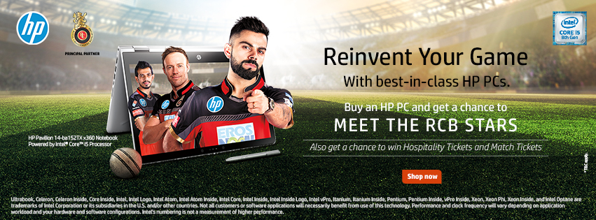 Visit our website: HP World - Kalyan Nagar, Bangalore