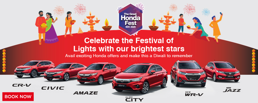 Visit our website: Honda Cars India Ltd. - ranigunj, hyderabad