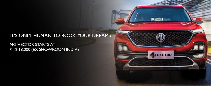 Visit our website: MG Motor India - chandauli
