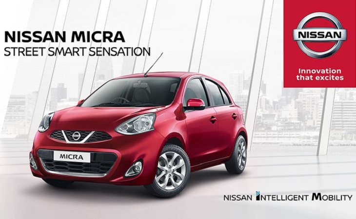 Nissan - Jayamahal Extn, Bengaluru